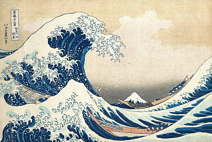 """The Great Wave in Kanagawa"" from the series ""36 Landscapes of Mount Fuji"", ХІХ century."