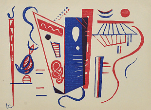 """Abstract Composition"", 1939"