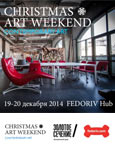 Exhibition  CHRISTMAS ART WEEKEND. Contemporary Art