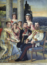 "— ""Imperial Family"", 1914"