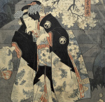 "— ""Kabuki Theater Actor"", 1855"