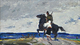 """Farewell to the Cossack"", 1961"